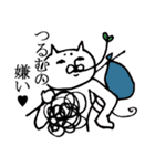 毛の祭典 白猫編(個別スタンプ:13)