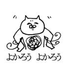 毛の祭典 白猫編(個別スタンプ:15)