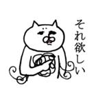 毛の祭典 白猫編(個別スタンプ:16)
