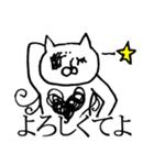 毛の祭典 白猫編(個別スタンプ:17)