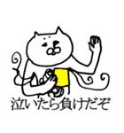 毛の祭典 白猫編(個別スタンプ:19)