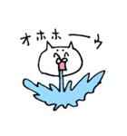 毛の祭典 白猫編(個別スタンプ:21)