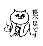 毛の祭典 白猫編(個別スタンプ:22)