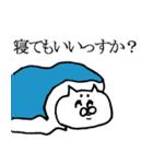 毛の祭典 白猫編(個別スタンプ:23)