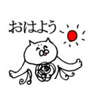 毛の祭典 白猫編(個別スタンプ:24)