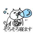 毛の祭典 白猫編(個別スタンプ:25)