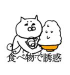 毛の祭典 白猫編(個別スタンプ:26)