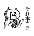 毛の祭典 白猫編(個別スタンプ:28)