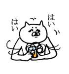 毛の祭典 白猫編(個別スタンプ:29)