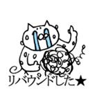 毛の祭典 白猫編(個別スタンプ:30)