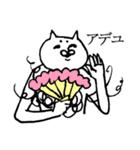 毛の祭典 白猫編(個別スタンプ:31)