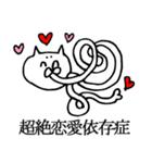 毛の祭典 白猫編(個別スタンプ:32)