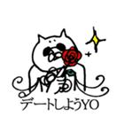 毛の祭典 白猫編(個別スタンプ:33)