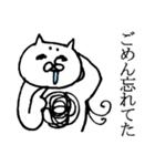 毛の祭典 白猫編(個別スタンプ:35)