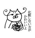 毛の祭典 白猫編(個別スタンプ:36)