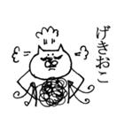毛の祭典 白猫編(個別スタンプ:37)