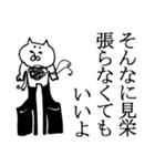 毛の祭典 白猫編(個別スタンプ:38)