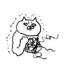 毛の祭典 白猫編(個別スタンプ:40)