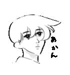 ドキドキ美少年スタンプ(個別スタンプ:02)