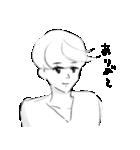 ドキドキ美少年スタンプ(個別スタンプ:03)