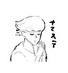 ドキドキ美少年スタンプ(個別スタンプ:04)