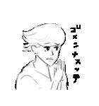 ドキドキ美少年スタンプ(個別スタンプ:05)