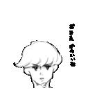 ドキドキ美少年スタンプ(個別スタンプ:09)