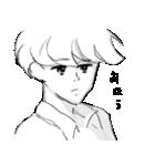 ドキドキ美少年スタンプ(個別スタンプ:10)