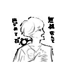 ドキドキ美少年スタンプ(個別スタンプ:20)