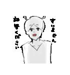 ドキドキ美少年スタンプ(個別スタンプ:27)