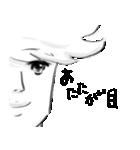 ドキドキ美少年スタンプ(個別スタンプ:28)