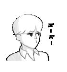 ドキドキ美少年スタンプ(個別スタンプ:35)