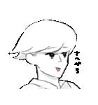 ドキドキ美少年スタンプ(個別スタンプ:39)