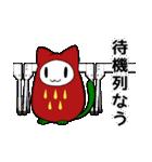 あんちゃんスタンプ【イベント編】(個別スタンプ:01)