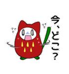 あんちゃんスタンプ【イベント編】(個別スタンプ:02)