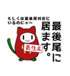 あんちゃんスタンプ【イベント編】(個別スタンプ:03)