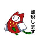 あんちゃんスタンプ【イベント編】(個別スタンプ:04)