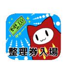 あんちゃんスタンプ【イベント編】(個別スタンプ:05)