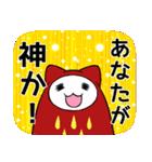 あんちゃんスタンプ【イベント編】(個別スタンプ:06)
