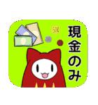 あんちゃんスタンプ【イベント編】(個別スタンプ:09)
