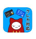あんちゃんスタンプ【イベント編】(個別スタンプ:10)