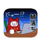 あんちゃんスタンプ【イベント編】(個別スタンプ:14)
