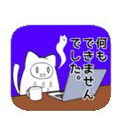 あんちゃんスタンプ【イベント編】(個別スタンプ:15)