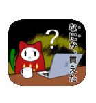 あんちゃんスタンプ【イベント編】(個別スタンプ:16)