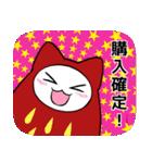 あんちゃんスタンプ【イベント編】(個別スタンプ:18)