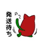 あんちゃんスタンプ【イベント編】(個別スタンプ:20)
