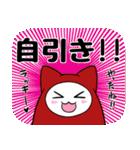 あんちゃんスタンプ【イベント編】(個別スタンプ:23)