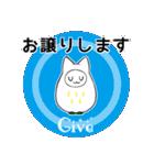 あんちゃんスタンプ【イベント編】(個別スタンプ:25)