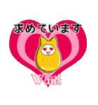 あんちゃんスタンプ【イベント編】(個別スタンプ:26)