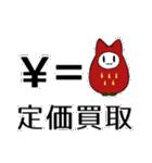 あんちゃんスタンプ【イベント編】(個別スタンプ:27)
